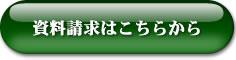 siryou01-005.jpg